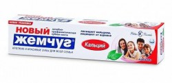 Зубная паста, Новый жемчуг кальций 100 мл/125 г