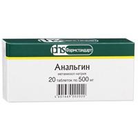 Анальгин, табл. 500 мг №20