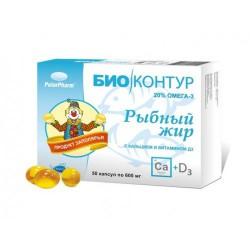 Рыбный жир, капс. №50 кальций и витамин D3