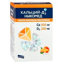 Кальций-Д3 Никомед, табл. жев. 500 мг+200 МЕ №120 апельс.