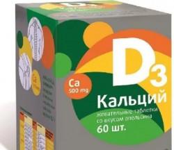 Кальций Д3 Витамир, табл. жев. №60 апельсин