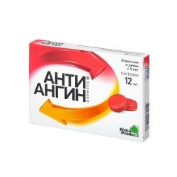 Анти-Ангин формула, паст. №12