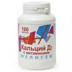 Кальций Д3 Мелиген, капс. 570 мг №100 с витаминами