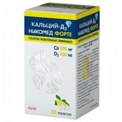 Кальций-Д3 Никомед форте, табл. жев. 400 МЕ+500 мг №60 лимон.