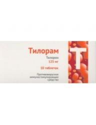 Тилорам, табл. п/о пленочной 125 мг №10