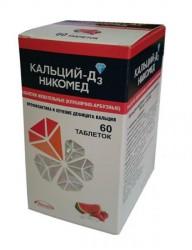 Кальций-Д3 Никомед, табл. жев. 500 мг+200 МЕ №60 клубнично-арбузные