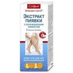 Крем-гель для ног, Софья с экстрактом пиявки охлаждающий эффект 75 мл