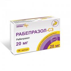 Рабепразол-СЗ, капс. кишечнораств. 20 мг №14 упаковки ячейковые контурные пачка картон