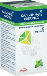 Кальций-Д3 Никомед, табл. жев. 500 мг+200 МЕ №60 мятные